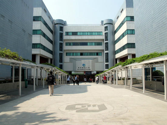 City University of Hong Kong | Foto: Wing, via Wikimedia Commons