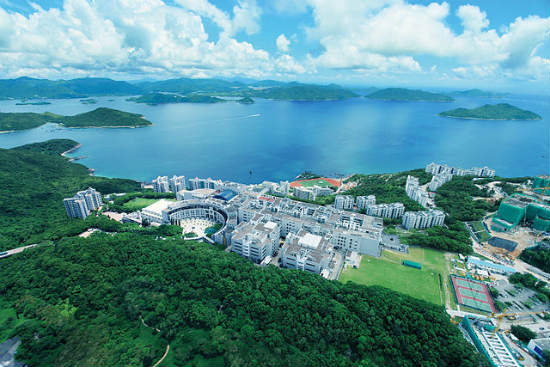 HKUST, vista do campus | Foto: Hkust pao, via Wikimedia Commons